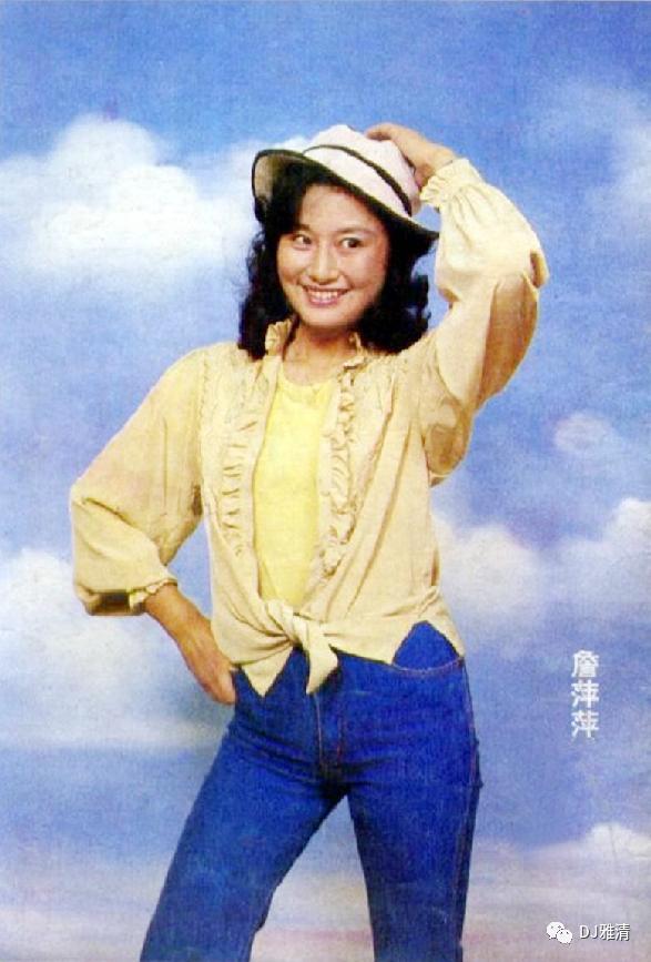 老照片欣赏:18位80年代昙花一现的美女明星个个花容月貌其中两位已去世插图24