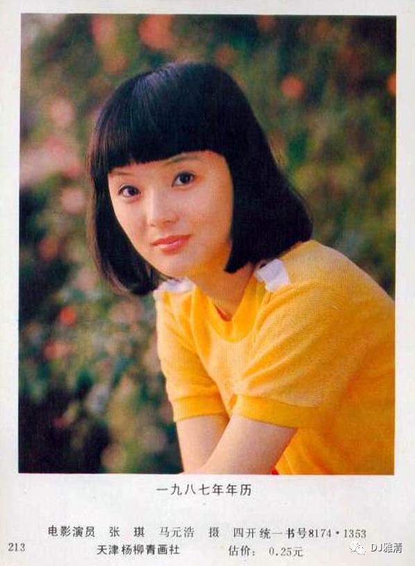 老照片欣赏:18位80年代昙花一现的美女明星个个花容月貌其中两位已去世插图26