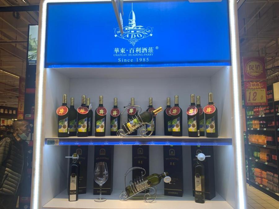 """红酒不""""红""""!葡萄酒行业迎来关键之战、关键之年、关键之省(图3)"""