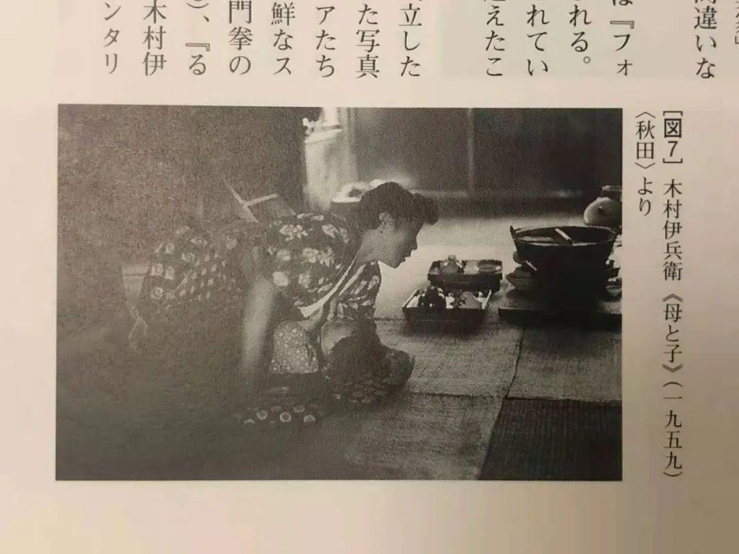 《日本��真史概�f》�B�d8:《�鸷��真》的出版