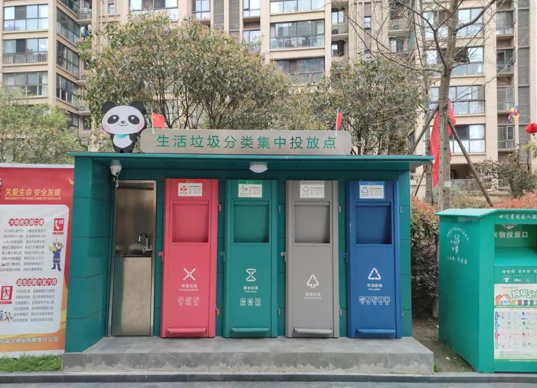 ▲成都某小区的生活垃圾分类集中投放点