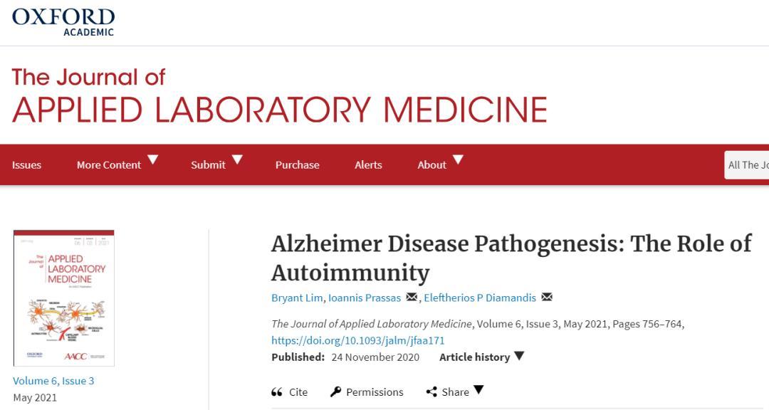 研究批注阿尔茨海默病大概是一种自身免疫性疾病