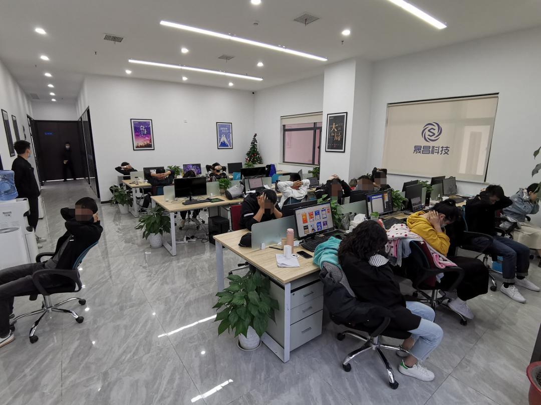 科技公司竟帮犯罪分子开发APP!10人被刑拘