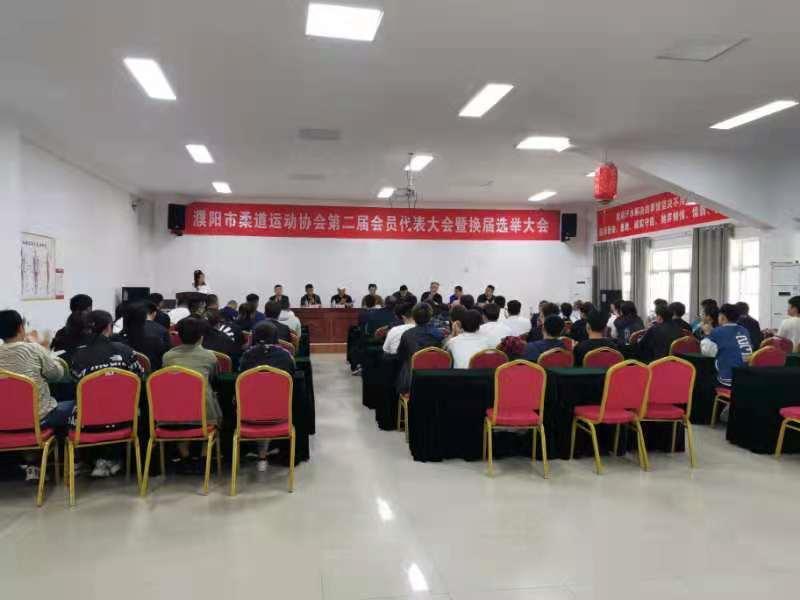 濮阳市柔道运动协会举行