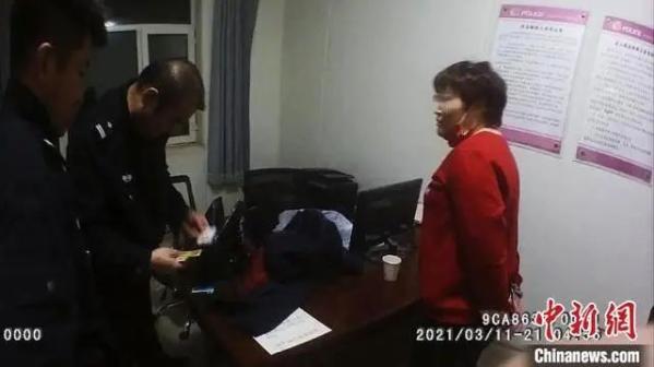 图为犯罪嫌疑人被抓获。警方供图