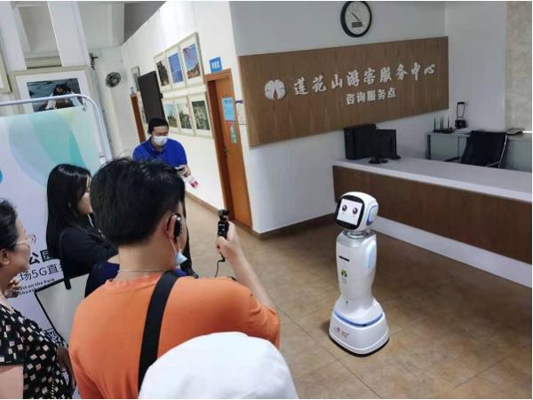 5G智慧服务机器人