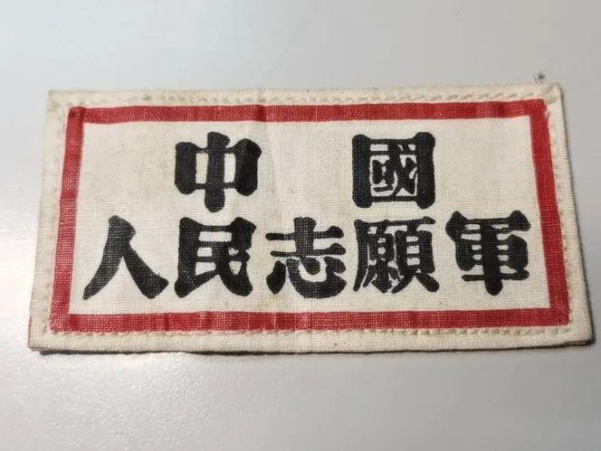 """【公安心向党】战斗英雄孙女毅然从警,只为成为新时代""""最可爱的人"""""""