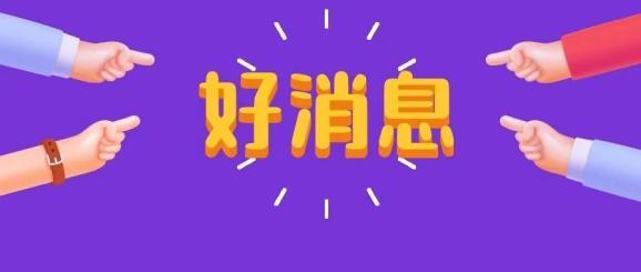 232人!贵州将招收本科长沙专科学校层次农村订单定向免费医学生