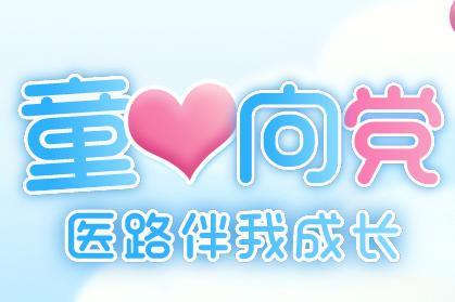 """松江区卫生健康系统庆""""六一""""亲子主题活动第三弹!"""