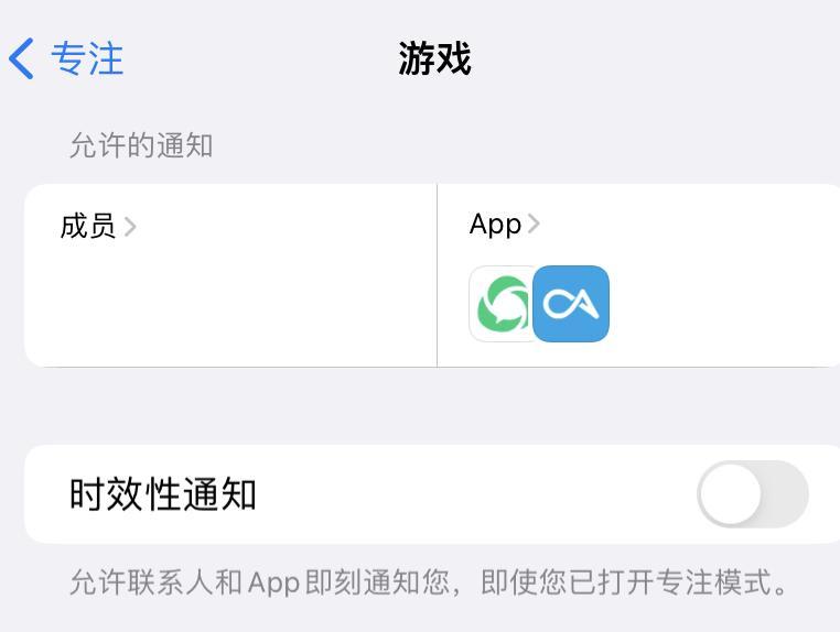 iOS15虽然被群嘲了,但我哈尔滨计算机学校发现它的一些隐藏功能还挺好用
