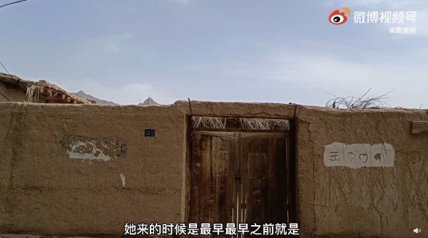 刘乐妍朋友家的房子