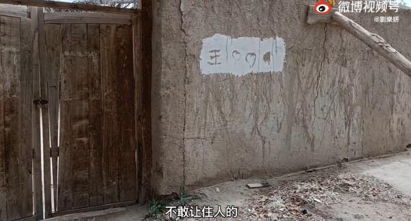 墙体已经有裂缝 用柱子支撑
