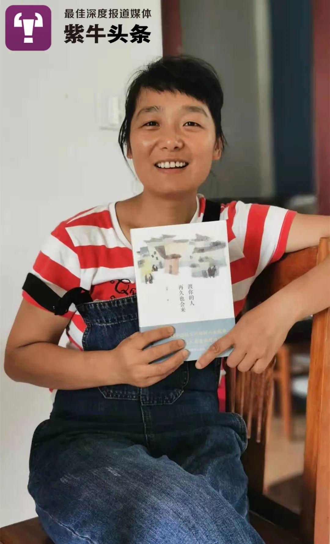陈慧和她的第一本书