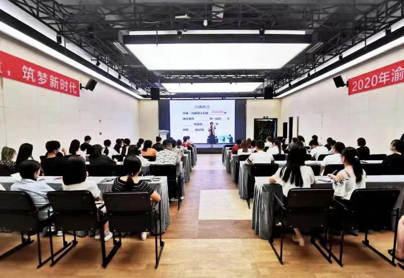 渝北区强力打造国家级创
