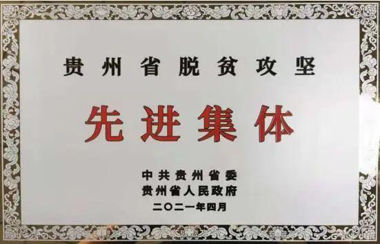 惠农助农丨贵州初好农业汕头大学医学院:深耕线下营销 助力产业发展