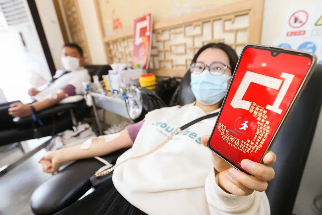 """闵行区连续8次获""""全国无偿献血先进市""""称号, 十个精彩瞬间(图7)"""