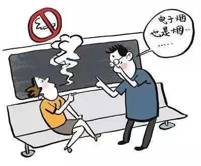 电子烟,真的可以帮助戒烟吗?