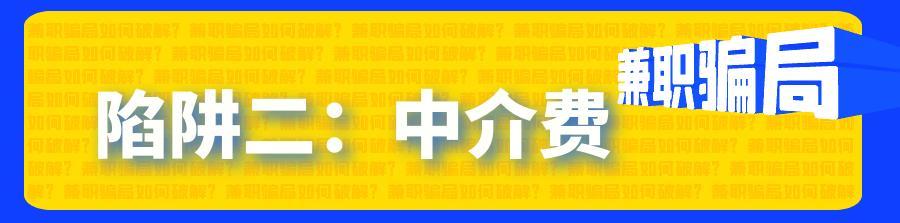 北京温莎服务员待遇上海顶级夜总会招聘期兼职圈套揭秘请转发给门逝世和野长们