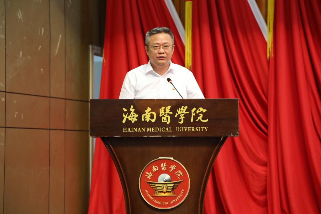 海南医学院党委副书记、校长杨俊参会并讲话