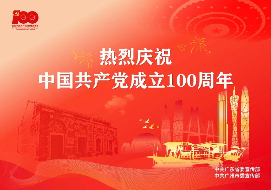 广州电脑维修_市交通运输部门多举措保障暑运出行