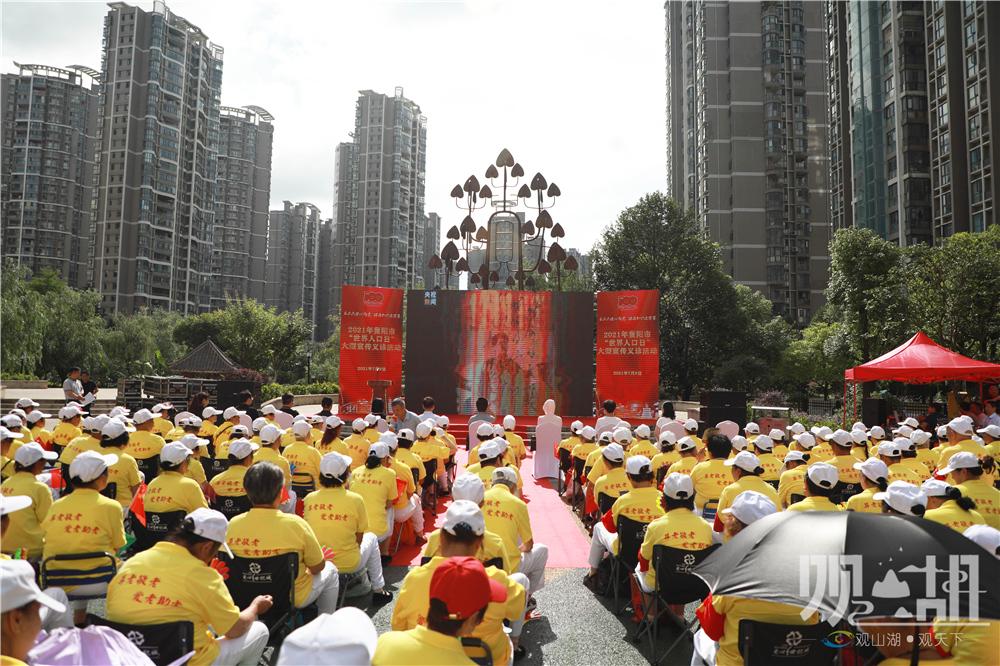 贵阳市区人口2021_事业|贵阳市白云区2021年公开招聘工作人员97人