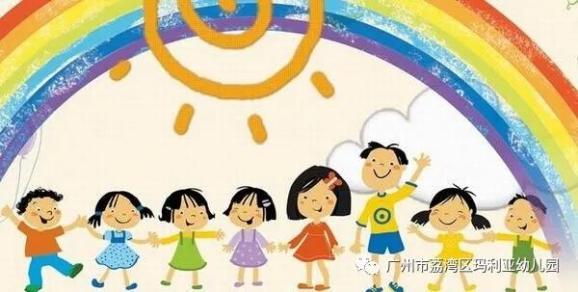 安全伴我行——幼儿安全知识宣传_政务_澎湃新闻-The Paper