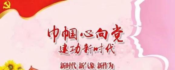皋兰县中医健康养生宣讲暖人心