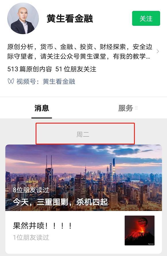 「杠杆鑫东财配资」300万粉丝财经大V被抓!发生了啥?搞P2P涉嫌非法
