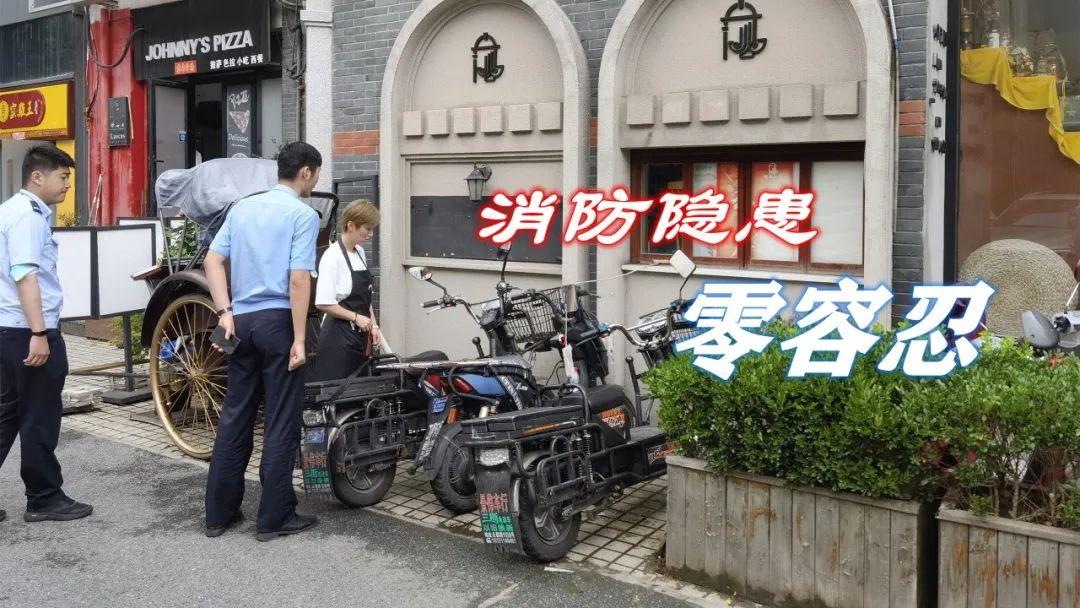 """【上海公安大调研】消防安全就好比""""在鸡蛋里挑骨头"""""""