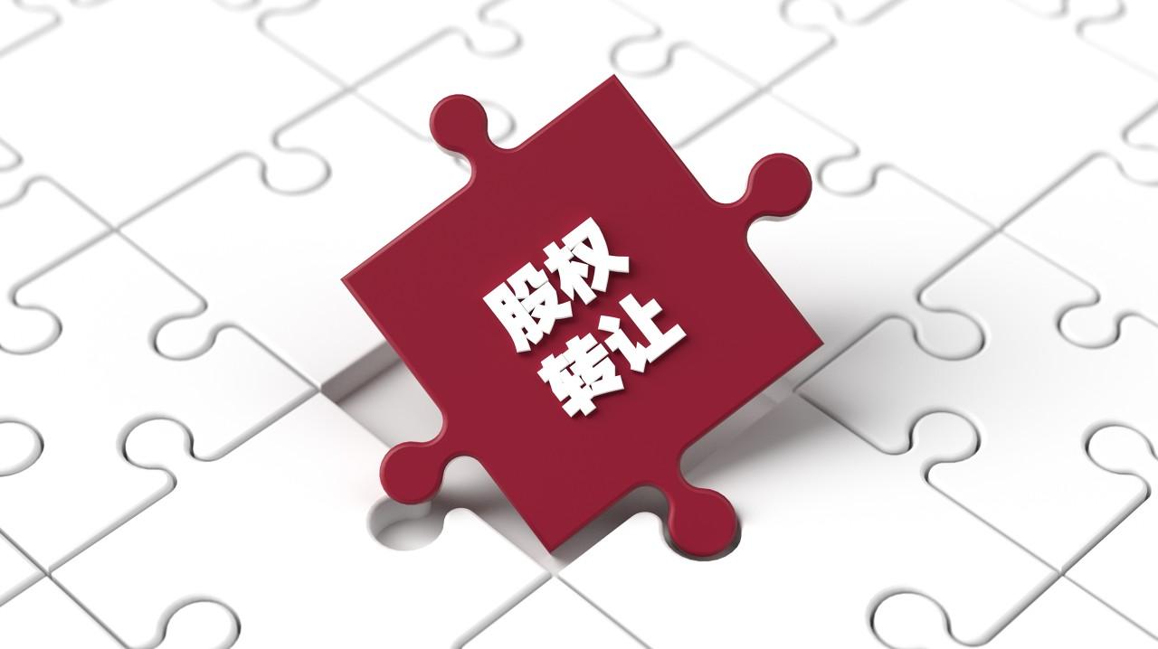 """【股票怎么赢利】泛海控股""""含泪割肉""""民生证券,接盘方大有来"""