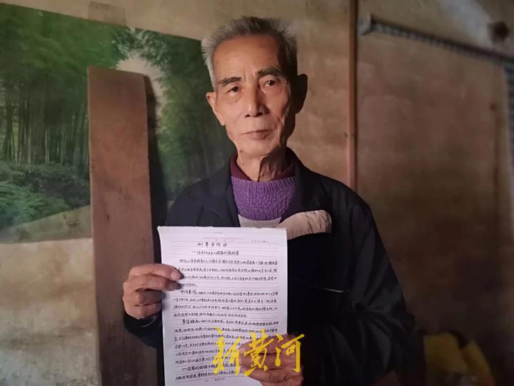 79岁老师喊冤55年:没有强奸女生