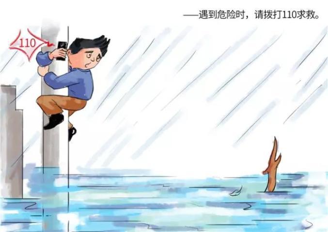 防汛安全小常识漫画手册之【暴雨篇】_政务_澎湃新闻-The Paper