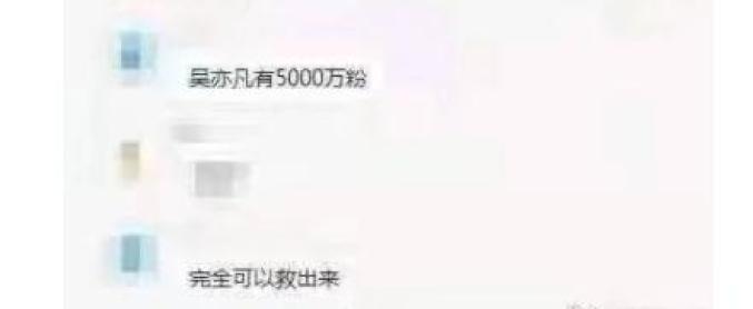 《瞭望东方周刊》文章配图