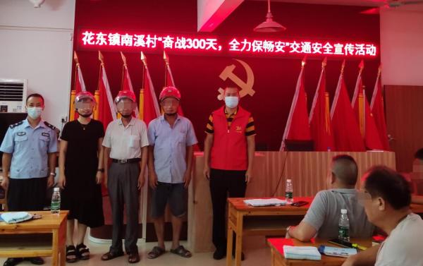 """广州交警跟街坊邻居一起""""学交规""""丨广州交通"""