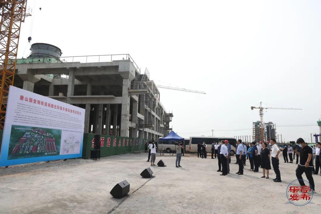 <strong>唐山市2021年第二季度重点项目观</strong>