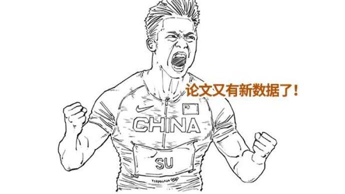 亚洲人跑进百米决赛,到底有多难?
