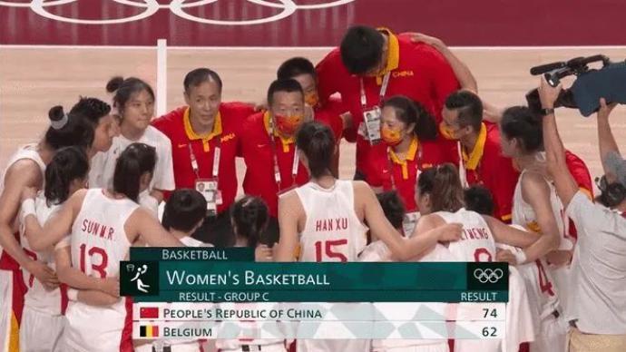 中国女篮,冲!