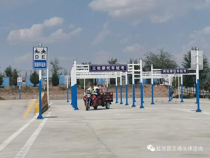 盐池县首个标准化摩托车驾照考场正式投入使用