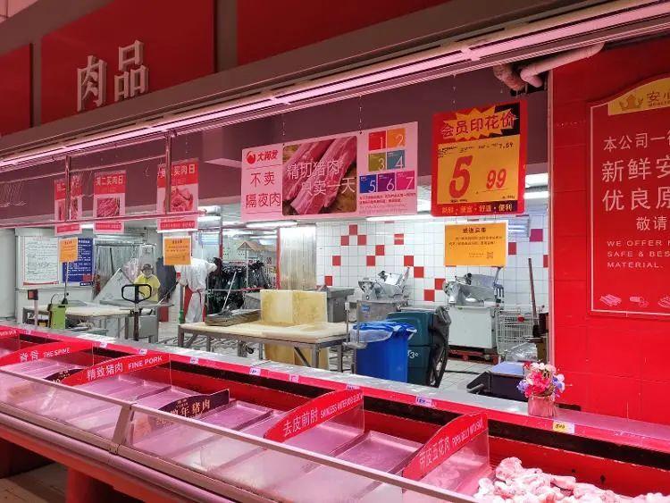 济南市大润发历下店肉品专区的宣传标语