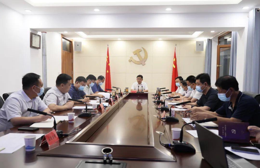张前锋调度孟贤壁土地收储工作会议(图1)