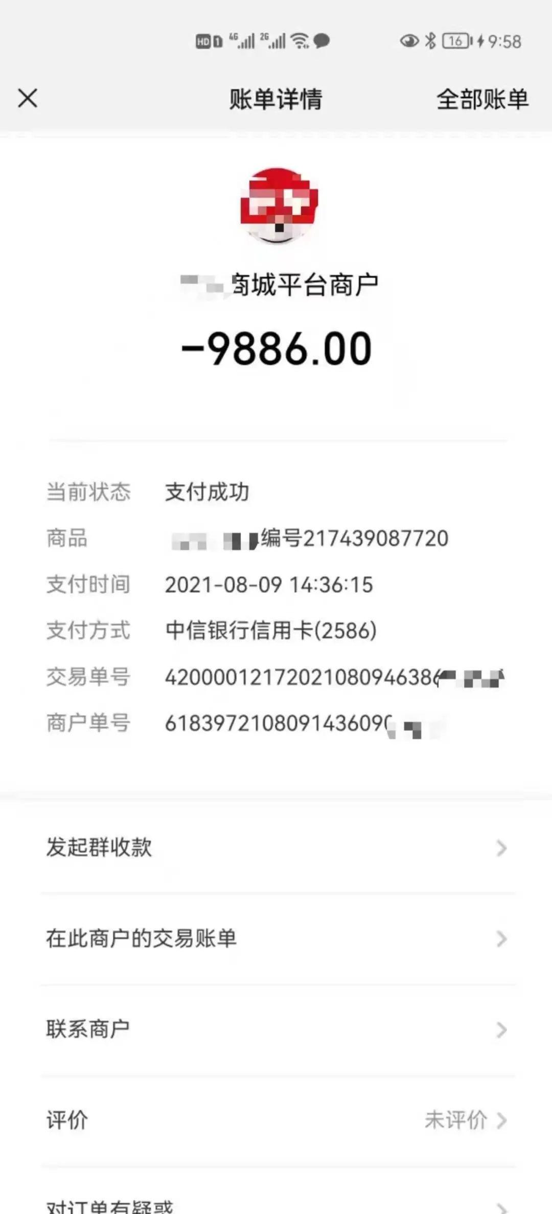 """""""熊孩子""""玩游戏被骗近2万元 民"""