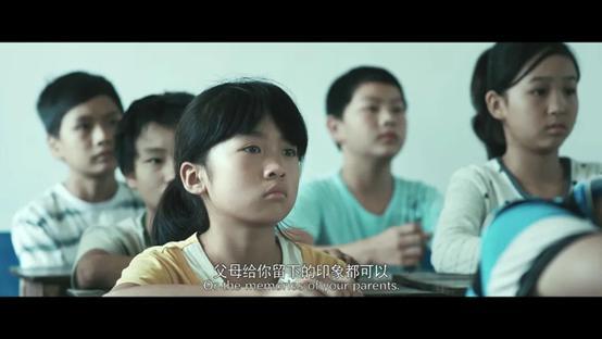网盘导演蒋能杰作品公映盼支持 《矮婆》献给在腾讯qq交易平台故乡的留守儿童-奇享网