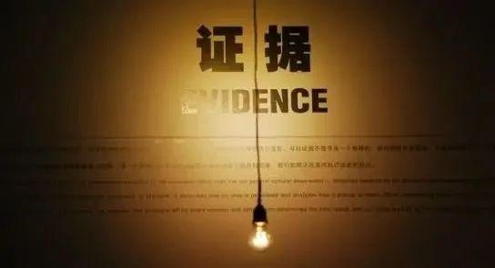 离婚、财产、债务、遗产等18类案件171种证据