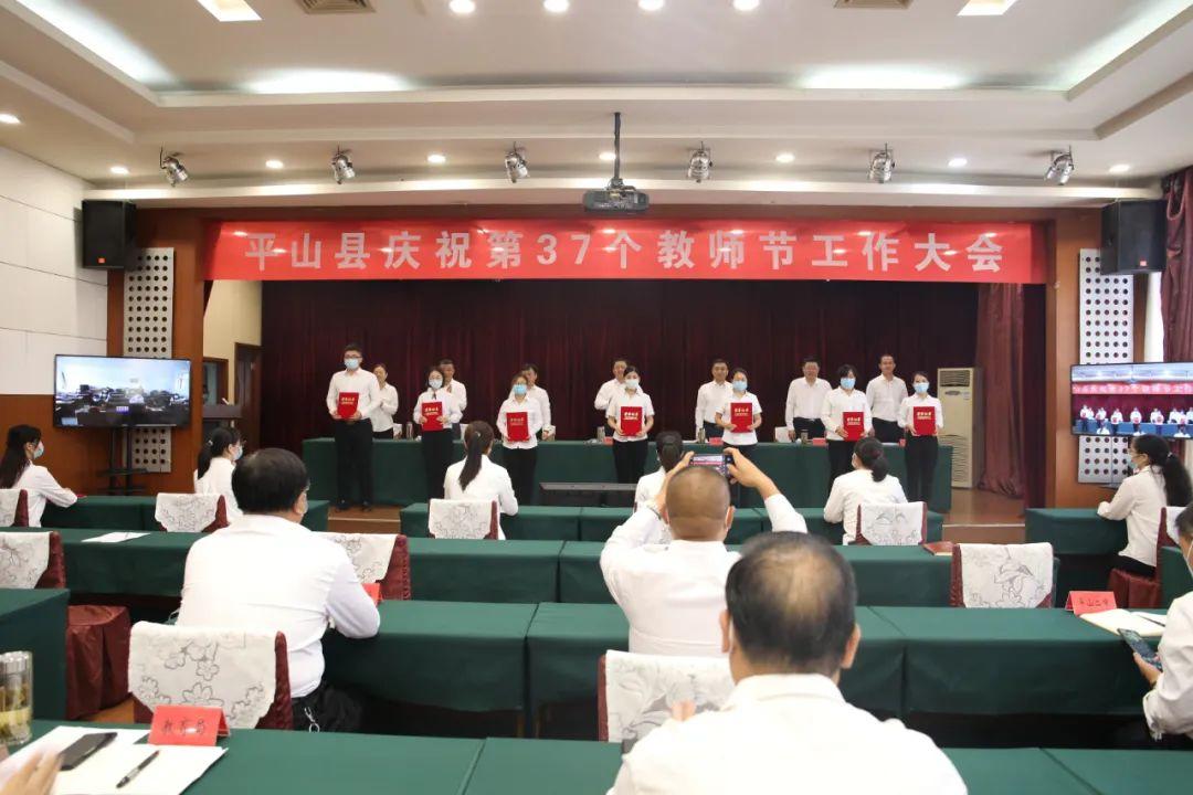 我县隆重召开庆祝第37个教师节工作大会 张前锋出席并讲话(图5)
