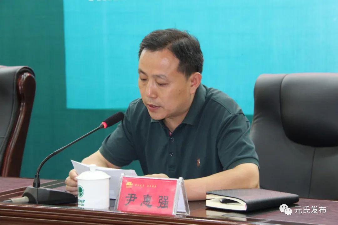 """政法委书记让群众""""滚""""?官方回应:误以为是电信诈骗"""