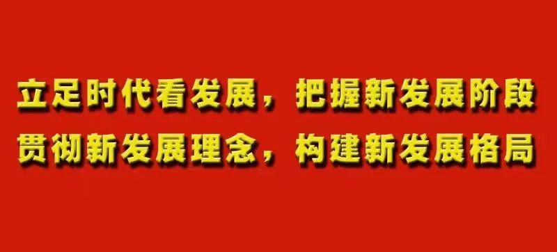 唐县法院:法检协作、府院联动,共促行政争议化解