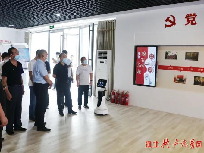 【百年梦圆 牛城巨变】机器人带你学党建――清河县数字党建赋能红色会客厅
