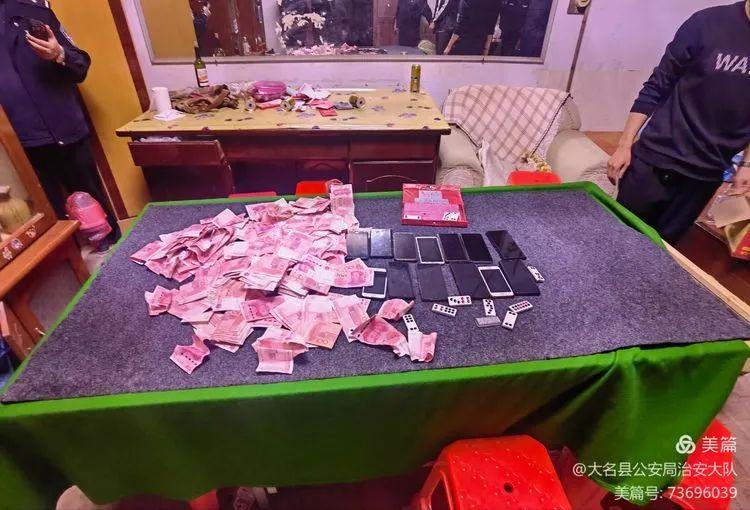 大名警方打掉一特大赌博团伙,现场缴获赌资10余万元
