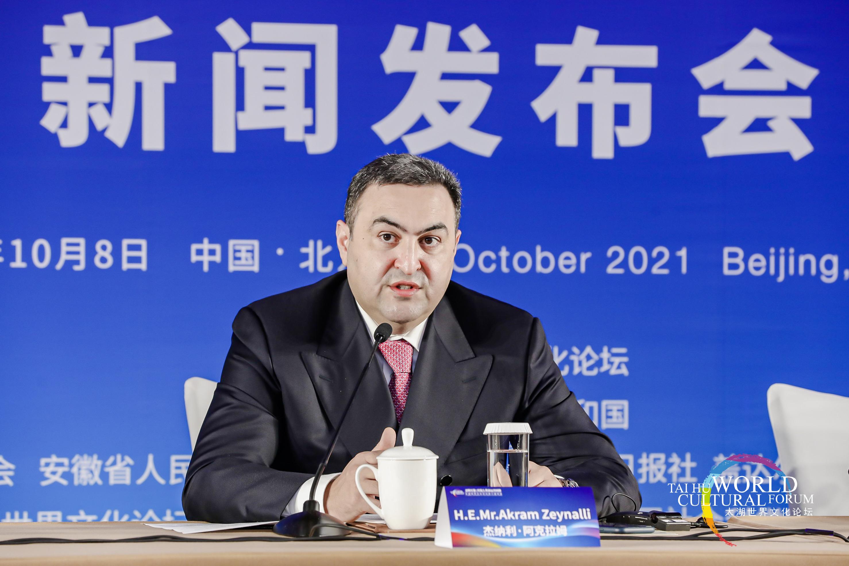 阿塞拜疆共和国驻华大使杰纳利·阿克拉姆