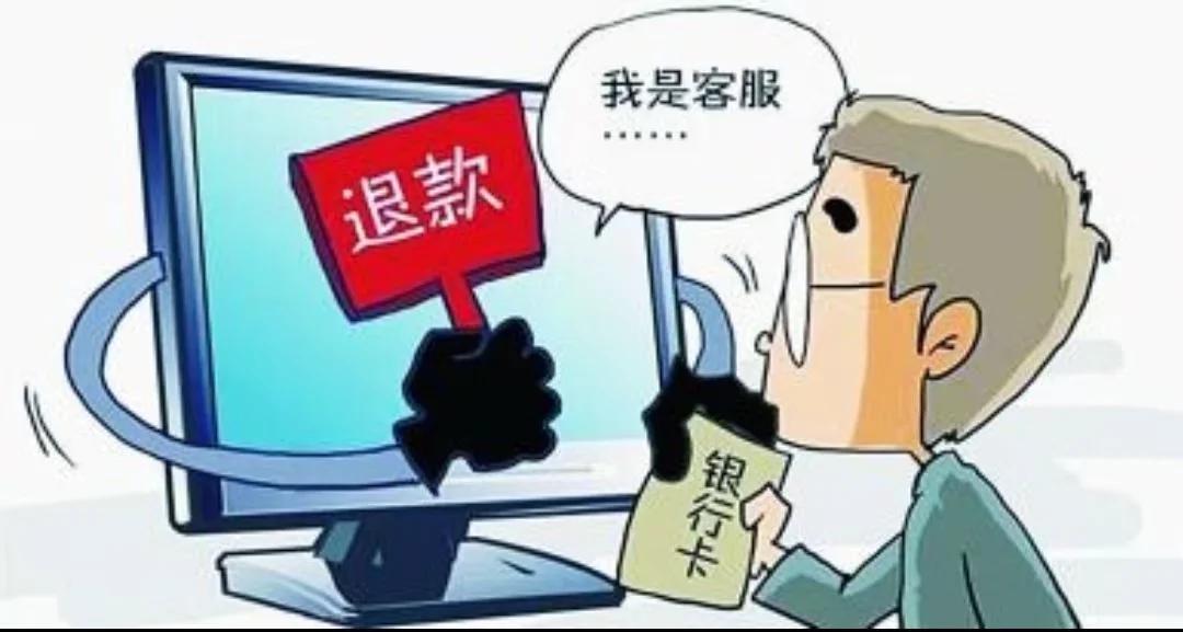 【网络安全宣传周】电信日网络安全小贴士